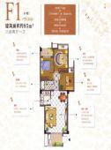 紫金佳苑楼盘户型图