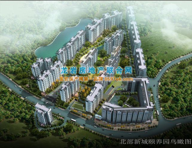 怡景花城楼盘图片